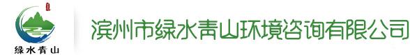 滨州市球迷网nba免费直播环境咨询有限公司_         专业球迷网直播nba免费管家,球迷网直播nba免费工程提供者